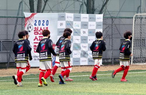 [크기변환]보도(081-1)2020년 청소년스포츠한마당(강원 풋살).jpg