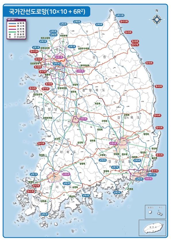 경남   제2차국가도로망종합계획국가간선도로망 2.jpg