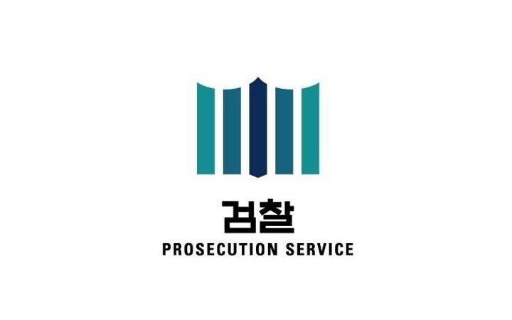 檢 '대장동 개발 의혹'...