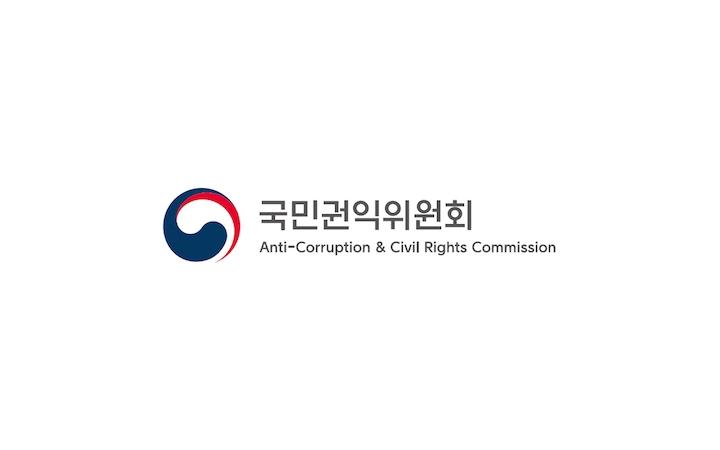 국민권익위 전원위원회...