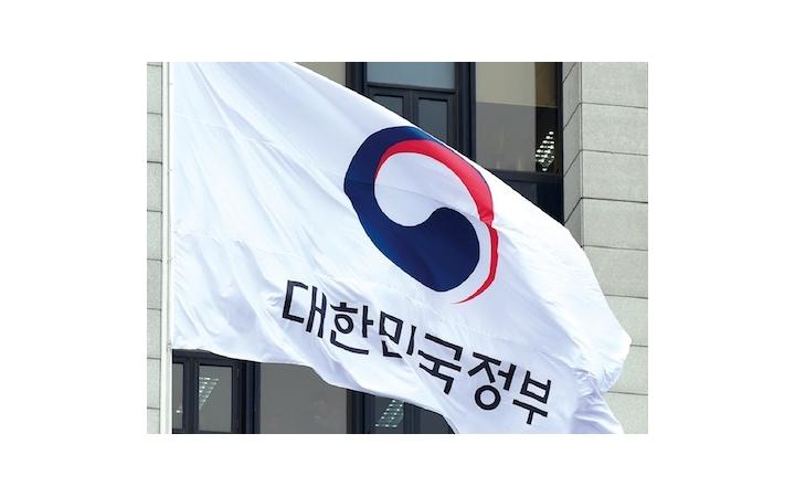 대한민국정부, 日 후쿠...